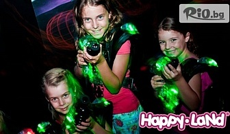 Детски рожден ден - Дискотека + Лазерен трезор и Лазерна пещера! 120 минути забавления и осигурено меню по избор за 10 деца, от Детски център Happy Land