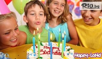 Детски рожден ден в Лазерен трезор, Лазерна пещера и Боулинг! 2 часа забавления + осигурено меню по избор за 10 деца, от Детски център Happy Land