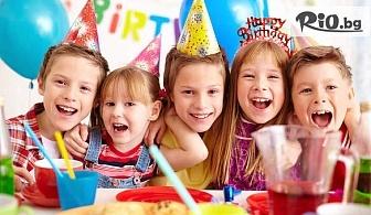 Детски рожден ден - меню за 10 деца и 10 възрастни, от Ресторант Свети Никола, кв. Бояна
