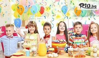 Детски рожден ден с меню за 10 деца и 10 възрастни, от Ресторант Бояна