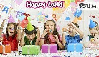 Детски рожден ден - 120 минути забавления с Дискотека + Лазер Avatar Арена и осигурено меню по избор за 10 деца, от Детски център Happy Land