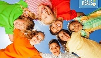 Детски рожден ден с много забавления, скейт борд, тенис на корт, скачане на батути и още от Фирма Scoot!