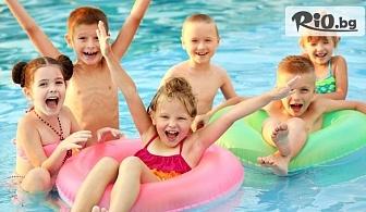 Детски рожден ден на открито! 3 часа забавление, басейн, ди джей парти и меню за до 10 деца, от Хотелски комплекс Девора