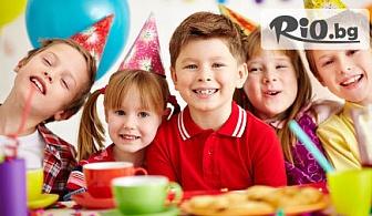 Детски рожден ден в Парти-клуб Слънчо! 2 часа игри, меню за до 10 деца и техните родители + торта, анимация и безплатно фотозаснемане