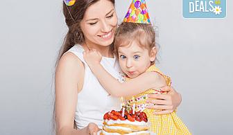 Детски рожден ден в Ресторант Болярите в Банкя! Наем на ресторант и градина за 2 часа, с украса, музика и меню за всяко дете!