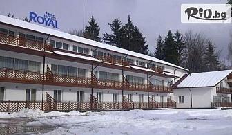 Детски Ски лагер в Боровец през Февруари! 4 нощувки със закуски, обеди и вечери в Хотел Роял + трансфер до писти и аниматори, от Лоял Травел
