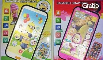 Детски смартфон с български приказки и песни - с Маша и Мечока или Миньоните