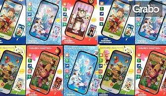 Детски смартфон с български приказки и песни - с Миньоните, Елза, Маша и мечока, Говорещия Том или Пес Патрул