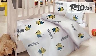 Детски спални комплекти от 100% памук с най-модерните и любими анимационни герои само за 22.99лв! Нощите са приказно красиви с продуктите на Шико