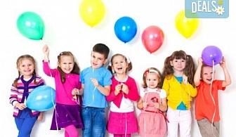 Детско парти на адрес по Ваш избор с DJ-аниматор, музика, безброй игри, украса, рисунки на лица и ръце, детска пинята с бонбони и подарък за всеки участник от Парти Арт 91!