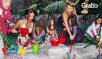 Детско парти: 2 часа забавление с неограничено ползване на всички атракциони, Ледена пързалка и меню