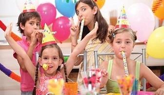 Детско парти за 10 или 12 деца с меню за малки и големи + анимация и подаръци от кафе-клуб Слънчо