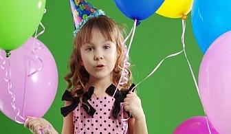Детско парти за 8, 10, 12 или 15 деца с меню за малки и големи + анимация и подаръци от кафе-клуб Слънчо