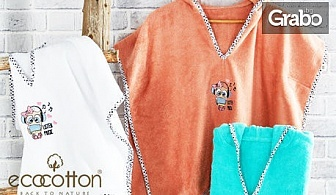 Детско пончо от егейски биопамук, в цвят по избор - за баня или плаж