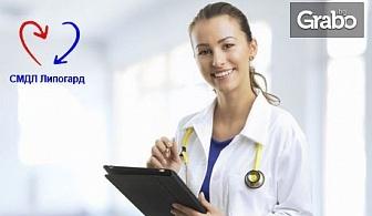 Диагностика и контрол на функцията на щитовидната жлеза - TSH