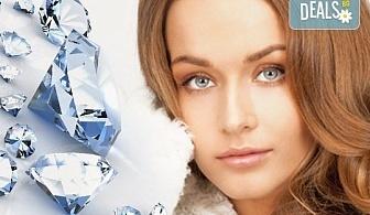 Диамантено микродермабразио, кислородно обновяване и маска в салон за красота Infinity!
