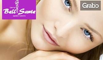 Диамантено микродермабразио на лице и глинена маска с anti-age ефект