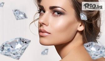 Диамантено микродермабразио на лице + пилинг с перли и нанасяне на ампула с ултразвук, от Салон за красота Cuatro
