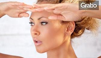 Диамантено микродермабразио на лице, плюс маска, ампула и серум с хиалурон