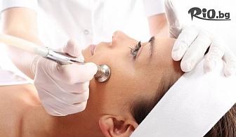 Диамантено микродермабразио на лице и шия + възстановяваща медицинска маска и хидратиращ серум в Салон Тереза