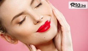 Диамантено микродермaбразио с 50% отстъпка, от Салон за красота и масажи Ира-Козметикс