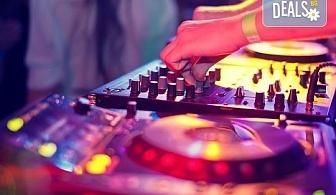 DJ / дисководещ за вашия абитуриентски бал, сватба или друго събитие, на място по ваш избор, от Парти агенция Естер Евент!