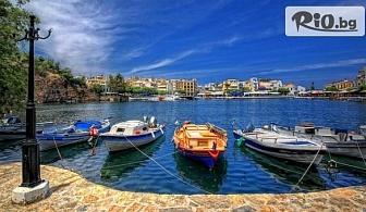 4-дневен All Inclusive круиз за Майски и Септемврийски празници до Пирея/Атина, о-в Миконос, Кушадасъ/Eфес, о-в Патмос, о-в Крит и о-в Санторини, от Океан Травел