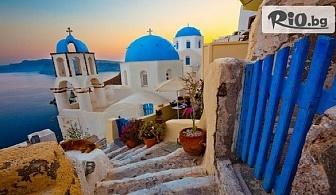 7-дневен All Inclusive круиз до Пирея/Атина, о-в Миконос, Кушадасъ/Eфес, о-в Патмос, о-в Родос, о-в Милос, о-в Крит и о-в Санторини, от Океан Травел