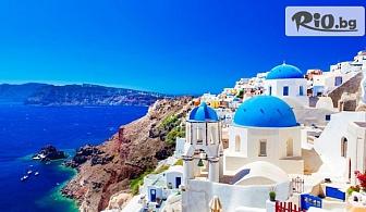 8-дневен All Inclusive круиз до Санторини, Микoнос, Милос, Крит и Кушадасъ, от Океан Травел