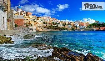 6-дневен All Inclusive круиз до Санторини, Микoнос, Родос, Патмос, Крит и Кушадасъ, от Океан Травел