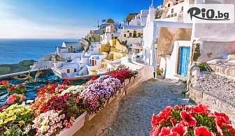 4-дневен All Inclusive круиз за Великден, Майски и Септемврийски празници до Пирея/Атина, о-в Миконос, Кушадасъ/Eфес, о-в Патмос, о-в Крит и о-в Санторини, от Океан Травел