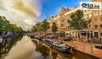 """12-дневен Круиз """"Европейски нюанси"""" с посещение на Савона, Марсилия, Барселона, Лисабон, Виго (Сантяго де Компостела), Хавър (Мон сен Мишел), Хамбург, Амстердам, от Травел Холидейс"""