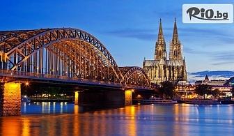 """6-дневен Круиз """"В ОЧАКВАНЕ НА КОЛЕДА"""" с посещение на Кьолн, Рюдесхаим, Франкфурт, Майнц, Кохем! 5 нощувки на база пълен пансион, самолетни билети и водач, от Травел Холидейс"""