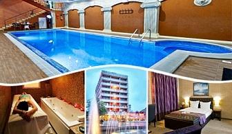"""10-дневен пакет """"Wellness за двама"""" в хотел Св. Никола, Сандански! Нощувки, закуски, салатен бар вечер + милерален басейн и Wellness пакет"""