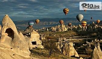 5-дневна автобусна екскурзия до Анкара, Кападокия, Истанбул и Одрин. 4 нощувки със закуски и вечери, от Danna Holidays