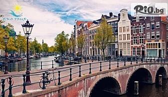 10-дневна автобусна екскурзия до Будапеща, Прага, Амстердам, Хага, Ротердам, Брюксел, Люксембург, Страсбург, Мюнхен и Залцбург, от Еко Тур Къмпани