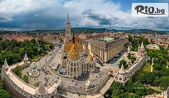 4-дневна автобусна екскурзия до Будапеща с възможност за посещение на Сентендре, Вишеград и Естергом! 2 нощувки със закуски + панорамна обиколка на града и екскурзовод, от Рико Тур
