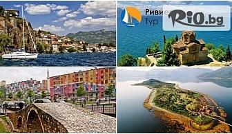 4-дневна автобусна екскурзия до Охрид, Тирана и остров Св. Ахил! 2 нощувки, закуски и вечери + транспорт, от Ривиера Тур