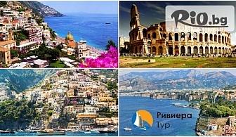7-дневна автобусна екскурзия до Перлите на Южна Италия: Соренто, Позитано, Амалфи, Рим, Неапол, Алберобело, Бари, от Ривиера Тур