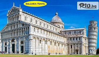 6-дневна автобусна екскурзия до Венеция, Флоренция, Пиза, Сиена и Болоня! 4 нощувки със закуски + транспорт и туристическа програма, от Bulgaria Travel