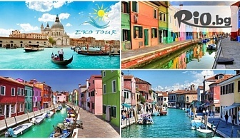 5-дневна автобусна екскурзия до Венеция и островите Мурано, Бурано и Лидо ди Венеция! 3 нощувки със закуски, транспорт и водач, от ТА Еко Тур Къмпани