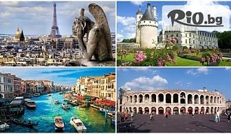 10-дневна автобусна екскурзия до Верона, Милано, Париж, Замъците по Лоара, Венеция! 5 нощувки, закуски, туристическа програма, екскурзовод и транспорт, от ТА ВИП Турс