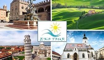 6-дневна автобусна екскурзия: Загреб - Болоня - Монтекатини - Пиза - Ливорно - Лука - Сиена - Сан Джиминяно – Флоренция. 4 нощувки със закуски и богата туристическа програма от Еко Тур