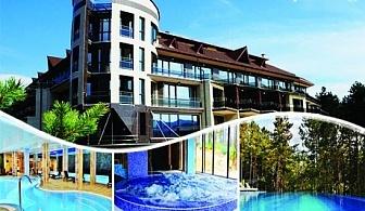 3-дневна делнична почивка с 3 басейна и СПА с МИНЕРАЛНА вода във Велинград! Нощувки със закуски за ДВАМА + уникален СПА център в Инфинити Хотел Парк и СПА****
