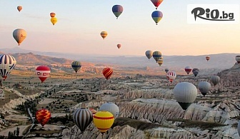5-дневна екскурзия до Анкарa, Кападокия, Истанбул и Одрин! 4 нощувки със закуски и 3 вечери в хотели 3* + автобусен транспорт и екскурзовод, от Дениз Травел