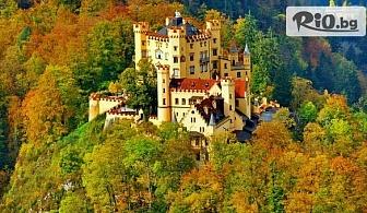 """5-дневна екскурзия """"Баварски замъци"""" до Австрия и Германия! 3 нощувки със закуски и автобусен транспорт, от Bulgarian Holidays"""