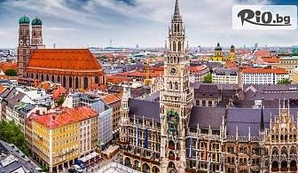 """6-дневна екскурзия """"Баварски замъци"""" до Австрия, Германия и Словения! 4 нощувки със закуски и автобусен транспорт, от Bulgarian Holidays"""