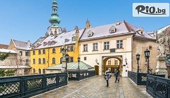 5-дневна екскурзия до Братислава и Прага с възможност за посещение на Дрезден! 3 нощувки със закуски + автобусен транспорт, от Bulgarian Holidays