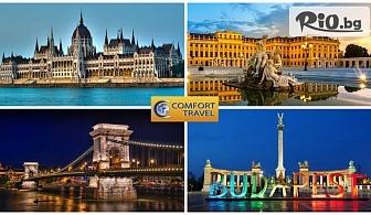 5-дневна екскурзия до Будапеща - Дунавската перла и Виена – Града на валса! 2 нощувки със закуски, автобусен транспорт и екскурзовод, от Комфорт Травел