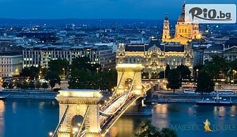 6-дневна екскурзия до Будапеща! 4 нощувки в Agape Aparthotel 2* + автобусен транспорт и изготвяне на индивидуална програма, от Маджестик Турс